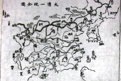 Hoàng Sa, Trường Sa chưa từng xuất hiện trong địa đồ hành chính Trung Quốc