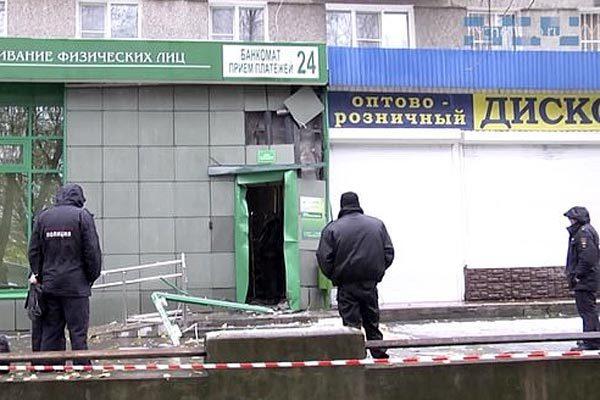 Kết thảm cho kẻ đặt mìn phá cây ATM trộm tiền