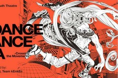 Japan center to organize street dance performances in Hanoi