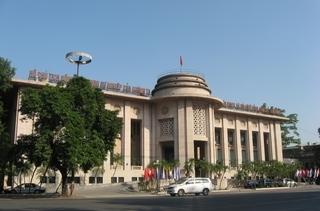 Vietnam central bank attempts to address sluggish growth