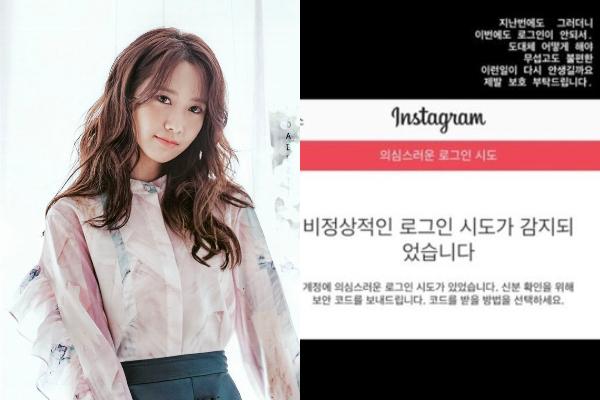 Yoona cầu cứu khẩn vì bị hacker tấn công