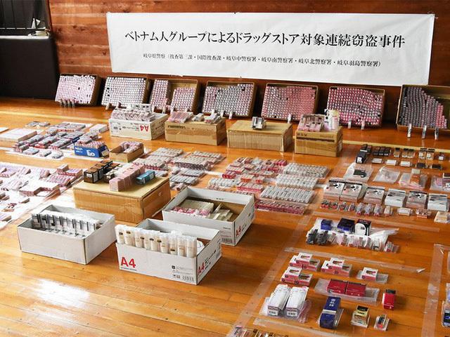 Nhật Bản,trộm cắp,mỹ phẩm,mỹ phẩm lậu,thực phẩm chức năng