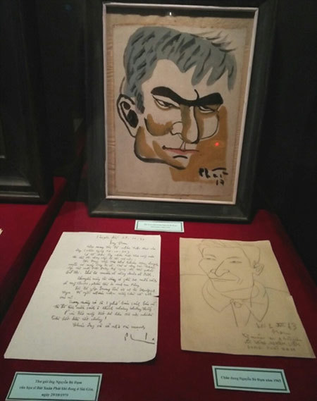 Exhibition shows art of Bui Xuan Phai through latest tech
