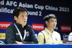 Thái Lan đón tin vui, tuyên bố đánh bại UAE