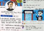 Bất ngờ Facebook nhà thơ Nguyễn Đình Chiểu do học sinh lập