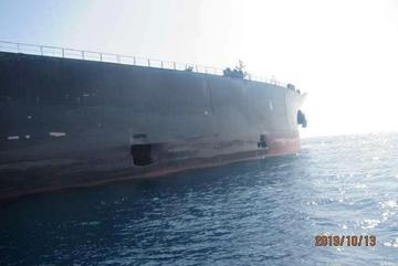 Iran công bố hình ảnh tàu dầu bị tấn công trên Biển Đỏ
