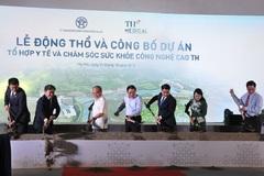 Việt Nam sắp có tổ hợp y tế công nghệ cao