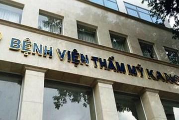 Một phụ nữ tử vong nghi sốc thuốc sau căng da mặt tại thẩm mỹ viện Kangnam