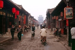 Thành cổ nghìn tuổi ở Trung Quốc, từng là 'phố Wall' thời Minh