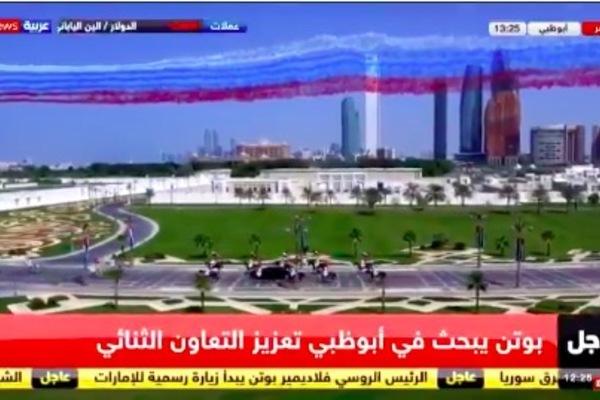UAE,Putin,Tổng thống Nga,đón tiếp