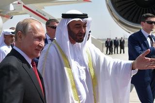 Kiểu đón tiếp 'phát ghen' UAE dành cho Putin
