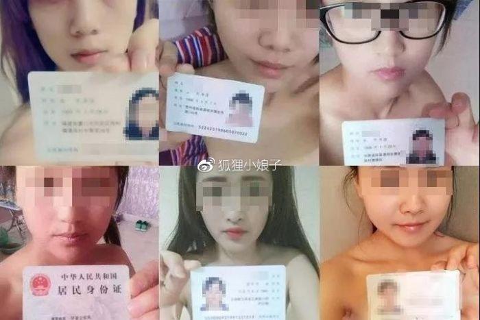 Trung Quốc,vay tiền,vay nặng lãi,tín dụng đen