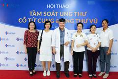 Hơn 200 phụ nữ tầm soát ung thư vú miễn phí tại Bệnh viện ĐKQT Bắc Hà