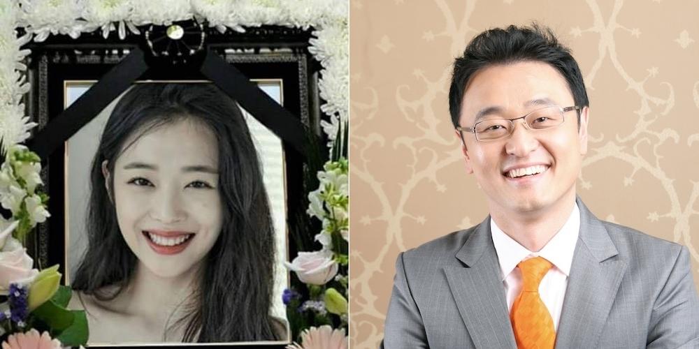 Hàn Quốc xem xét 'đạo luật Sulli'