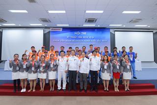 Honda trao giải Kỹ thuật viên, Nhân viên quan hệ khách hàng xuất sắc