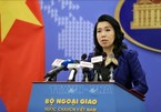 EC delegation to inspect Vietnam's IUU fishing combat next month