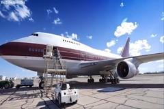 Máy bay tư nhân với thiết kế hoàng gia cho những ai yêu thích du lịch sang chảnh