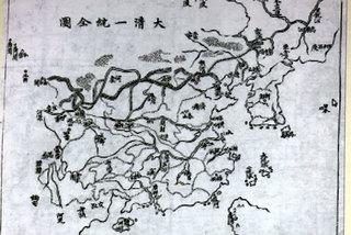 Truong Sa, Hoang Sa archipelagos through ancient bibliographies