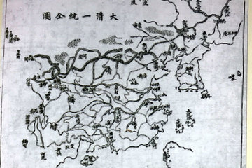 Paracel and Spratly Islands have never appeared in Chinese administrative maps