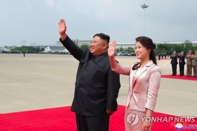 Đệ nhất phu nhân Triều Tiên đang 'ở ẩn'