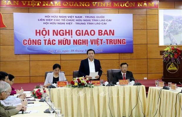 VIETNAM NEWS HEADLINES TODAY