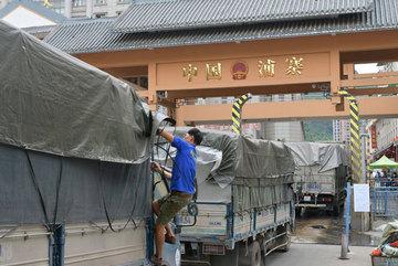 Hàng trăm ô tô ùn tắc sang Trung Quốc, Bộ ra hàng loạt khuyến cáo