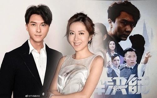 Phùng Doanh Doanh,Dương Liễu Thanh,Giải quyết sư,TVB,Sao Hoa ngữ