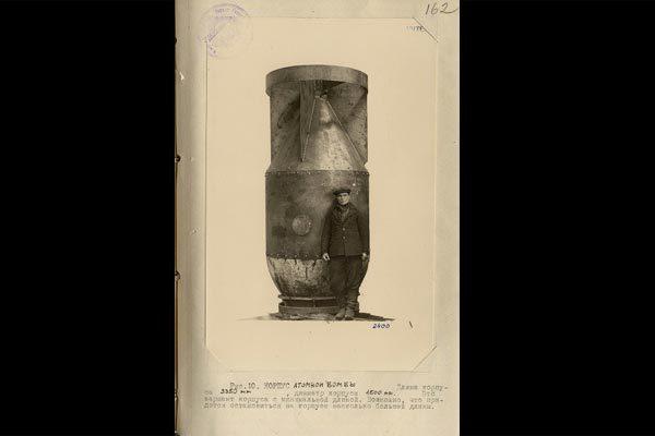 Tiết lộ bí mật về quả bom nguyên tử đầu tiên của Liên Xô
