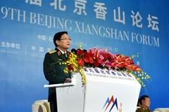 Vietnam attends 9th Beijing Xiangshan Forum