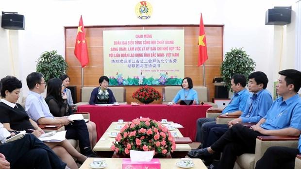 VIETNAM POLITICAL NEWS HEADLINES OCTOBER 22