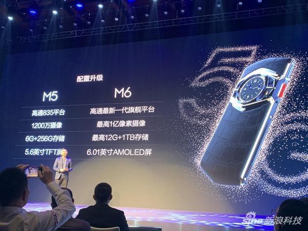 Lộ diện smartphone đầu tiên dùng chip 'siêu khủng' Snapdragon 865