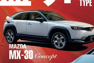 Ngắm xe điện Mazda MX-30 tại Tokyo Motor Show