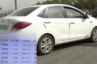 Cô gái tá hỏa mua phải xe cũ bị tua ngược 110.000 km