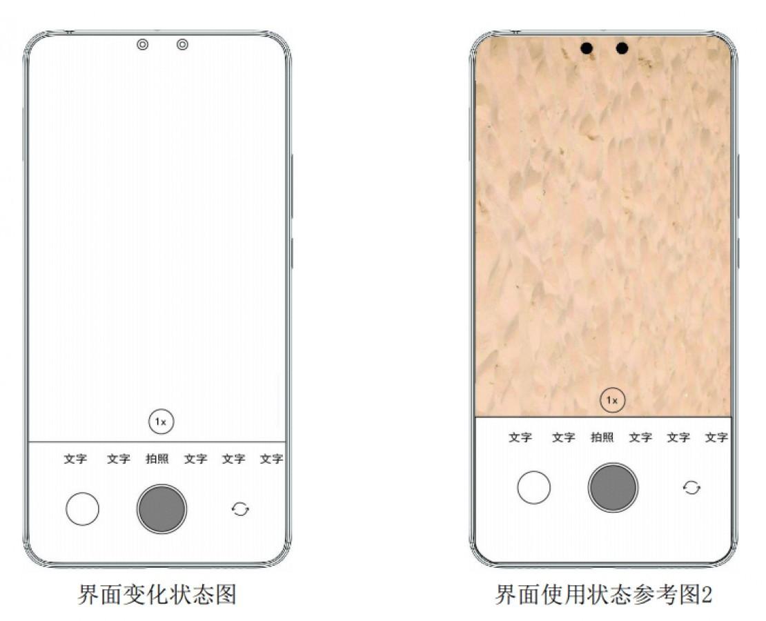 Thêm hãng smartphone thiết kế camera selfie ẩn dưới màn hình