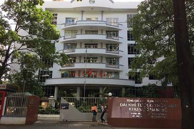 """Thanh tra Chính phủ bị giục báo cáo việc chuyển nhượng """"đất vàng"""" ở TP.HCM"""