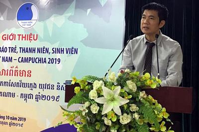 Giao lưu nhà báo trẻ, thanh niên, sinh viên các tỉnh biên giới Việt Nam - Campuchia