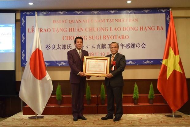 Former special ambassador for Vietnam-Japan honoured