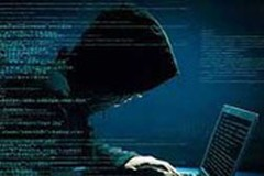 Vietnam facing serious large-scale cyber attack