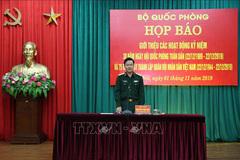 Nhiều hoạt động kỷ niệm 75 năm thành lập QĐND Việt Nam