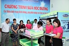 TP.HCM chính thức triển khai chương trình Sữa học đường