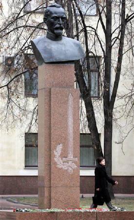 KGB,Liên Xô,tình báo,điệp báo,điệp viên