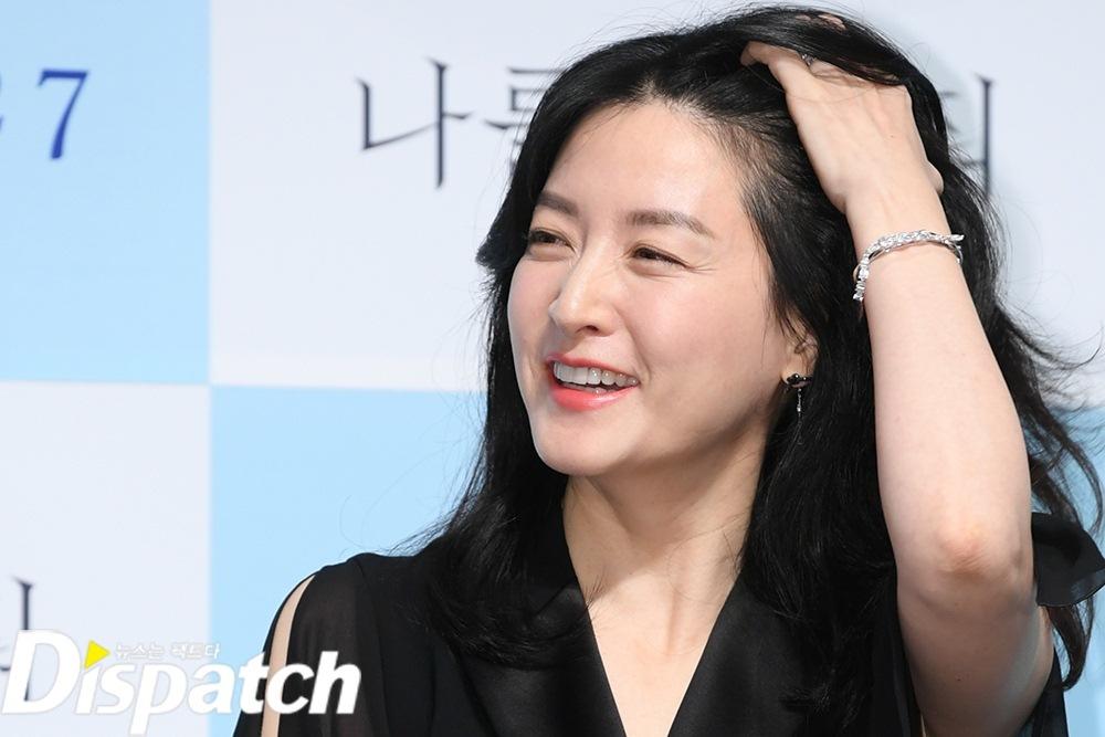 Sao Hàn,Lee Young Ae,Nàng Dae Jang Geum