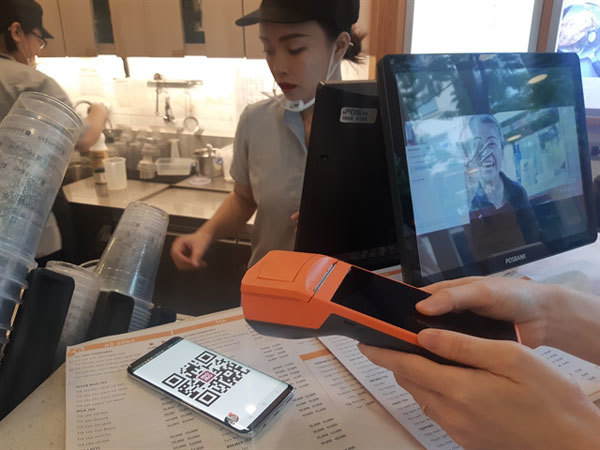 Costly investment required to entice QR code users