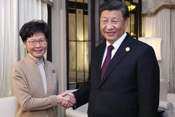 Ông Tập bất ngờ gặp Trưởng đặc khu Hong Kong, yêu cầu chấm dứt bạo lực