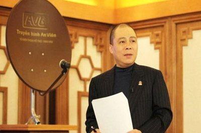 Ngày xét xử 2 cựu Bộ trưởng và ông Phạm Nhật Vũ