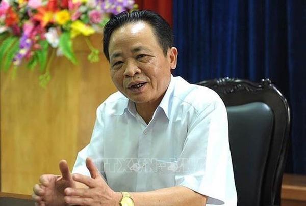 Disciplinary measures taken against senior officials