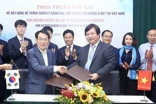 RoK helps Vietnam develop qualification management system