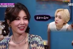 HyunA thừa nhận là người tỏ tình trước, ích kỷ khi công khai yêu đương