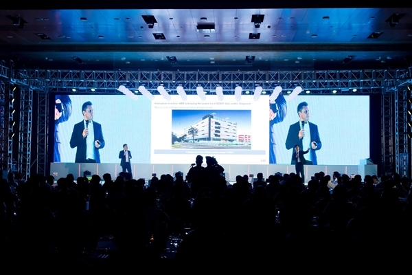 ABB Việt Nam ra mắt sản phẩm cầu dao khối tự động thế hệ mới