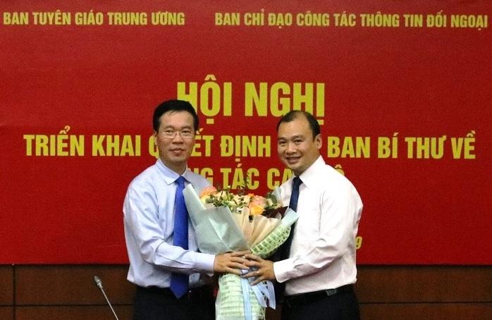 Lê Hải Bình,Ban Bí thư,nhân sự